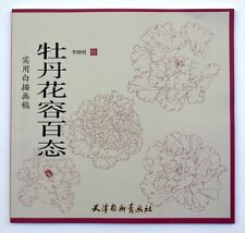 Chinese painting book Peony flowers by baimiao xianmiao line drawing tattoo art