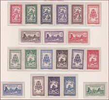 CAMBODGE N°22/41** Royaume, 1955, CAMBODIA SC #18-37 MNH