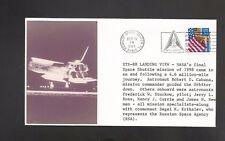 Sts-88 Landing View Orbitor Dec 5, 1989 Ksc, Fl