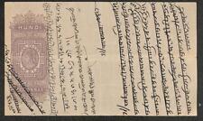 BILL OF EXCHANGE KOTLAH INDIA 10 ANNAS HUNDI 1000 RUPEES 1896