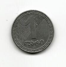 World Coins - Georgia 1 Lari 2006 Coin KM# 90