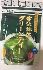 Uji Matcha Sweet  Green Tea 150g