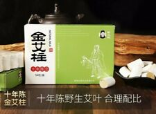 10Years Moxa Roll Stick Cone for Moxibustion 十年陈艾柱艾叶艾绒 ,除风祛湿 54pcs/box New
