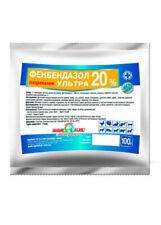 Livestock and Pet Dewormer Wormer  Fenbendazole Ultra 20%  O.L.KAR 100 g