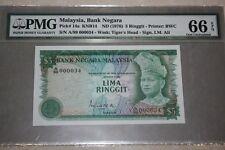 (PL) RM 5 A/99 000034  PMG 66 EPQ ISMAIL ALI 3RD SERIES (1976-1981) GEM UNC