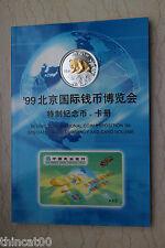 China 1999 1oz Silver Panda Coin - '99 Beijing Coin Expo in Folder