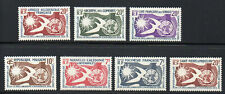 Grandes Serie Coloniale / Droits de l'Homme 1958 Cote 55€