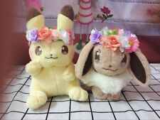 set of 2  Easter 2018 Flower pikachu Eevee Soft Plush new