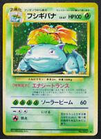Venusaur Holo No.003 Neo Vintage Very Rare Nintendo Pokemon Card Japanese F/S