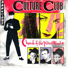 "CULTURE CLUB Church Of The Poison Mind PICTURE SLEEVE 7"" 45 rpm vinyl record NEW"