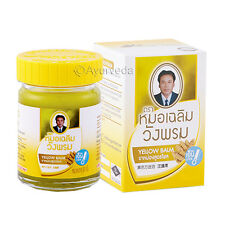 Wang Prom Yellow Zingiber Cassumunar Massage Herbal Relief Balm Thailand 100g