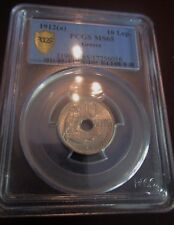 Greece 1912 MS 65 PCGS 10 LEPTA (DRACHMAI) RARE IN THIS CONDITION