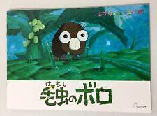 Kemushi no Boro Film Art Book Hayao Miyazaki Ghibli Museum Caterpillar Anime