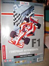 F1 FORMULA 1 RACE CAR #1 PAPER RACE CAR KIT