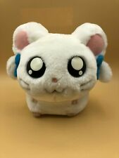Hamtaro Bijou Ham Ham Hasbro 2002 White Hamster Plush Kids Stuffed Toy Animal