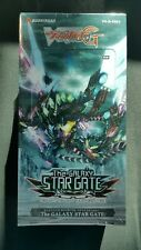 [Cardfight Vanguard G (JAPANESE)] Extra Booster Set 03: The GALAXY STAR GATE