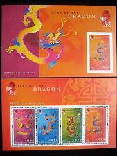 Hong Kong  -  2 Stamp Sheetlets - Year of The Dragon  - MNH