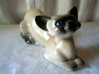 "VINTAGE SIAMESE CAT CHOCOLATE POINT CERAMIC  11.5"" MID CENTURY"