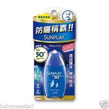 Mentholatum Sun Play SUNPLAY Watery Cool in UV SPF50+ PA+++ SOLAREX-3 35g