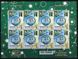 2016. Kazakhstan. Regional Commonwealth in the field of communication. MNH. Pane