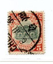1923 Second Peking Print Hall of Classics $5 w/Chefoo cds Chan 270
