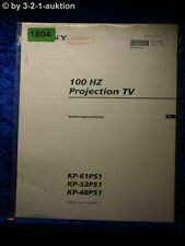 Sony Bedienungsanleitung KP 61PS1 /53PS1 /48PS1 Projection TV (#1804)