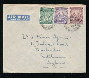 BARBADOS 1944 AIRMAIL 3 COLOUR SEAHORSES FRANKING to TWICKENHAM GB