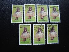 COTE D IVOIRE - timbre yvert/tellier n° 664 x7 obl (A27) stamp