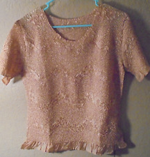 SURF CRUSH GOLD SZ S-XL ONE SIZE FITS MOST