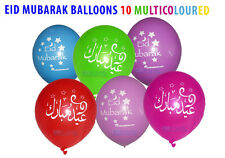 NEW EID MUBARAK BALLOONS PARTY HELIUM LATEX MULTI COLORED 10 PER PACK GIFT IDEA