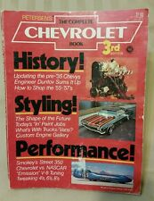 Vintage 1973 Petersen's THE COMPLETE CHEVROLET BOOK Magazine 3rd Edition Chevy