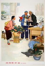 Original Vintage Poster Chinese Cultural Revolution Medical Station 1974