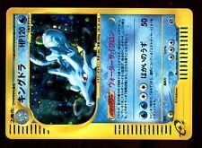 POKEMON JAPONAISE E3 HOLO N° 42/87 HYPOROI 120 PV