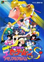 Sailor Moon S the movie memorial album illustration art book