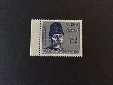 India 1966 Abul Azad Mint Stamp