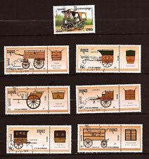 CAMBODGE 7 timbres oblitérés Chariots et charettes anciennes  86T2