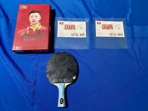 DHS Ma Long W968 National Team Serial No. 2 Table Tennis Ping Pong Hurricane 3
