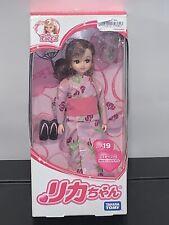 Mint Super Rare Made In Japan Rika-Chan Step 2 Yukata Licca-Chan Ld-19