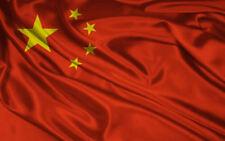 GRAND DRAPEAU CHINOIS AUTHENTIQUE 2,50m x 1,20m