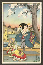 POSTCARD:  JAPANESE GEISHA GIRL SITTING -  by SOFIA CHIOSTRI, Series 290, Unused