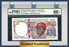 TT PK 204Eb 1995 CENTRAL AFRICAN STATES 5000 FRANCS PMG 66 EPQ POP 2 NONE FINER