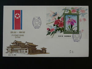 insect dragonfly flower iris FDC Korea 1986 (ref D20)