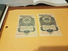 2x Russia 1 ruble P216 and 217 gem unc rare type