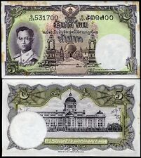 THAILAND 5 BAHT ND 1956 P 75 SIGN 41 SOR/PUAY AU-UNC WITH FOXING
