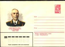 3613 Spain Civil War Artillery Commander Nikolai Voronov Russian 1979 Rare Cover