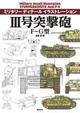 III Isolation cannon F to G type Military detail illustration Japanese Book