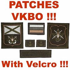 Kit VKBO digital flora uniform camo patches Russian Military Marine governance