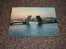St. Petersburg Russia unused postcard Palace Bridge