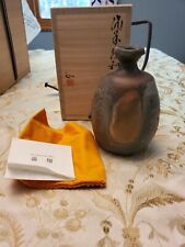 Kondo Masahiro Japanese  Bizen Tokkuri Vase Pottery Ceramics