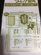 Clear Manga Book Cover 100 pieces (Book for 135mm × 195mm)